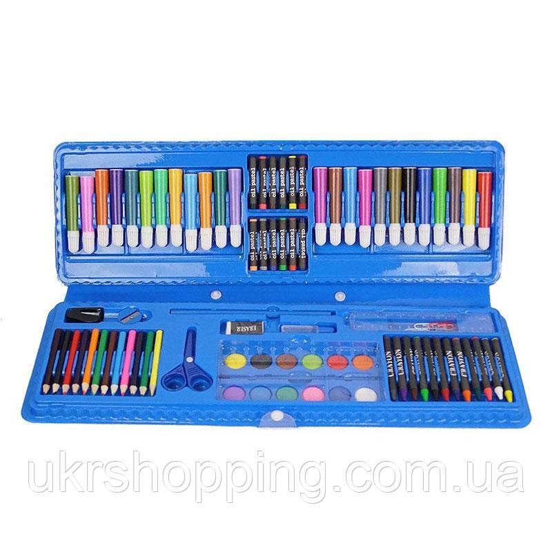 🔝 Дитячий подарунковий набір для малювання Art set, 92 предмета (синій футляр), все для творчості | 🎁%🚚
