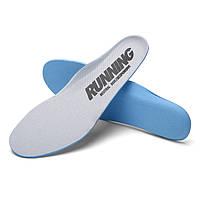 Стельки Running для спортивной обуви спортивные стельки для кроссовок серые 45-50р.(29-32 см)