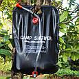 Похідний душ Camp Shower 20 л. туристичний переносний душ для дачі | туристический душ, фото 4
