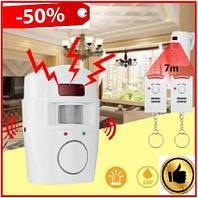 Сенсорная сигнализация с датчиком движения Sensor Alarm + 2 пульта