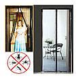 Москітна сітка на вхідні двері Magic Mesh 210x100 см Коричнева, антимоскітні штори на магнітах, фото 4