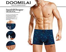 Чоловічі боксери стрейчеві з бамбука «DOOMILAI» Арт.D-01348, фото 2