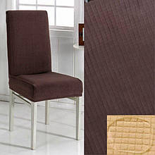 Универсальные натяжные декоративные чехлы накидки на стулья водоотталкивающие повышенной плотности Коричневый