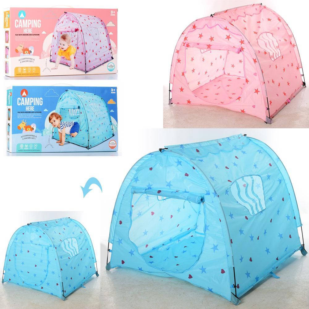 Игровая детская палатка Camping tent розовая и голубая MR 0034