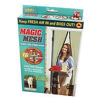 Москітна сітка на двері на магнітах Magic Mesh 210x100 см Бежева, сітка від мух на двері | антімоскітна сітка