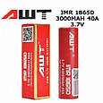 Аккумулятор литий ионный 18650 для вейпа (акб - батарейка) - аккум AWT Battery Красный с доставкой (GK), фото 2