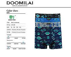 """Чоловічі стрейчеві боксери з бамбука марка """"DOOMILAI"""" Арт.D-01239(3XL,4XL), фото 3"""