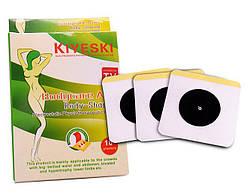 Пластырь для похудения Кiyeski, пластырь на живот для похудения   пластир для похудання (GK)