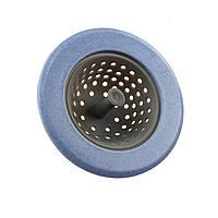 Сеточка для раковины сливная крышка анти засор силиконовый сливной фильтр для мойки голубой
