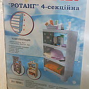 """Этажерка прямоугольная """"Ротанг"""" 4-ярусная """"Полимер"""""""