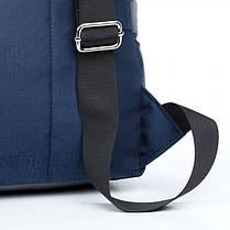 Модний рюкзак міський жіночий Dolly 381 синій 40*29 см, фото 3