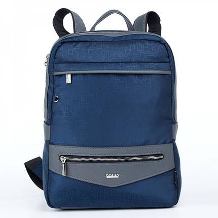 Модний рюкзак міський жіночий Dolly 381 синій 40*29 см, фото 2