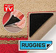 Тримачі - липучки для килимів Ruggies 8 шт., Ковротримачі з доставкою по Києву та Україні, фото 5