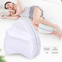 Мягкая ортопедическая подушка для ног Contour Leg Pillowсо съемным чехлом