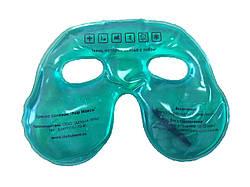 Сольова грілка маска для обличчя Лор Максі (багаторазова), колір - зелений, з доставкою по Україні