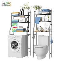 Напольная Стойка органайзер на стиральную машину и унитаз Toilet Rack