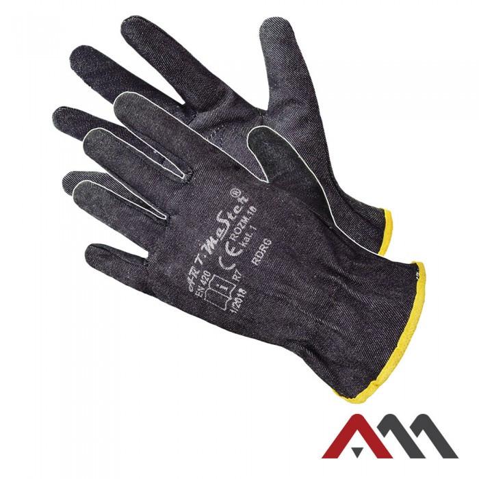 Защитные перчатки Artmas RDRG kat.1
