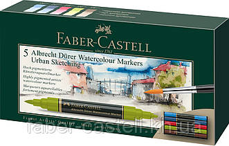 Акварельные двухсторонние маркеры Faber-Castell Albrecht Dürer Urban sketch, Городской эскиз 5 цветов, 160308