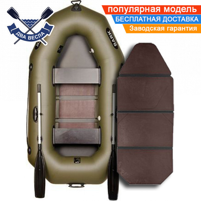 Надувная лодка Bark B-230K со слань-книжкой двухместная
