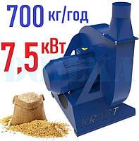 Зернодробилка молотковая KRAFT-7 (7,5 кВт, 700 кг в час)