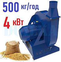 Зернодробилка молотковая KRAFT-4 (4 кВт, 500 кг в час)