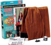 Москітна сітка на вхідні двері Magic Mesh 210x105 см Коричнева, антимоскітні штори на магнітах