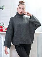 Свитер женский модный однотонный толстая вязка широкий рукав 44-48, цвет уточняйте при заказе, фото 1