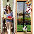 Москитная сетка на дверь на магнитах Magic Mesh 210x100 см Бежевая, сетка от мух   антимоскітна сітка (GK), фото 7