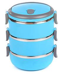 Термо-ланч бокс lunchbox бокс из нержавеющей стали Lunchbox Three Layers пищевой тройной Голубой (GK)