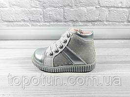 """Демисезонные ботинки для девочки """"С.Луч"""" Размер: 21"""