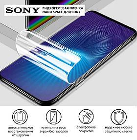 Гидрогелевая пленка для Sony XA1 Ultra Глянцевая противоударная на экран | Полиуретановая пленка (стекло)