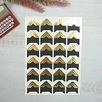 Уголки для фотографий Золото самоклеющиеся на листе 24 уголков