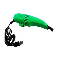 Мини-пылесос для чистки клавиатуры и компьютера от USB Vacuum FD-368, Зеленый, с доставкой по Украине, фото 1