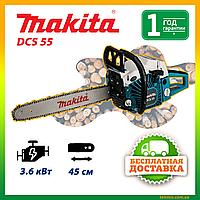 Бензопила Makita DCS 55 (шина 45 см, 3.6 кВт) Цепная пила Макита Мотопила цепна Макіта, фото 1