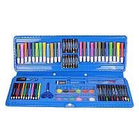 Детский подарочный набор для рисования Art set, 92 предмета (синий футляр), все для творчества