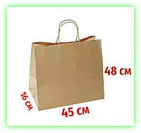 Бумажный белый пакет с дном фасовочный для еды на вынос 450х160х480. Белый крафт-пакет (25шт/уп.)