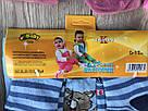 Махрові колготи під памперс на мальків і дівчаток тм Kena, фото 2