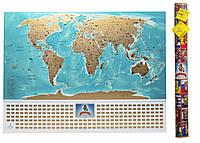Скретч карта світу, My Map Flags Edition, настінна карта мандрівника, UKR, фото 1