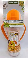 Бутылочка для кормления 250 мл с ручками и латексной соской, 0+/ BabyТeam, ар. 1311, фото 1