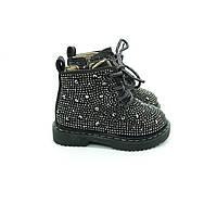 Демисезонные детские ботинки для девочки размер 21-13.7см