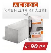 Газоблок AEROC D300 Березань, фото 3