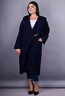 Сарена. Женское пальто-кардиган молодежное больших размеров. Синий. 58-60