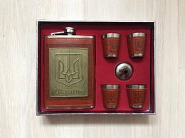 Подарочный набор фляга со стопками Ukraine (122384)