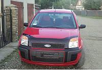 Дефлектор капота (мухобойка) Ford Fusion 2003-2010