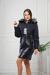 Женская зимняя удлиненная куртка (пуховик)  р. 44-58