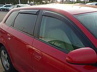 Дефлекторы окон (ветровики) AUDI A3 Hb 5d (8P) 2004-2012