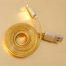 USB Кабель Lightning Remax King Kong,1m gold