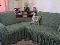 Угловой натяжной чехол на диван накидка. Выбор цветов