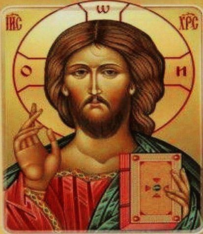 "GB70944 Алмазная мозаика по номерам 30*40 ""Икона Иисуса"" карт уп. (холст на раме)"
