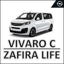 Opel Vivaro С / Zafira Life 2019+